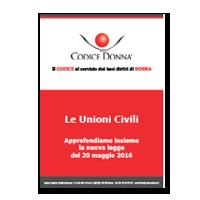 Unioni Civili Roma Consulenza e tutela Legale delle donne